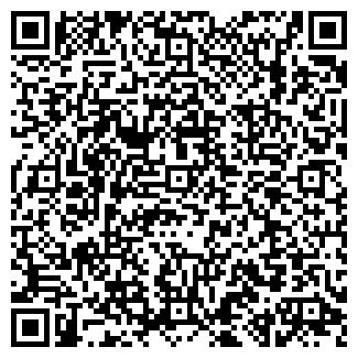 QR-код с контактной информацией организации Карбон, TOO