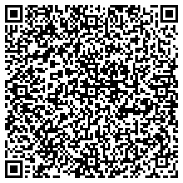 QR-код с контактной информацией организации ВостокСинтез, ТОО