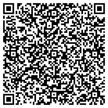 QR-код с контактной информацией организации Теплоснабкомплект, ООО