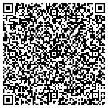 QR-код с контактной информацией организации Казахстан Ханвей, ТОО