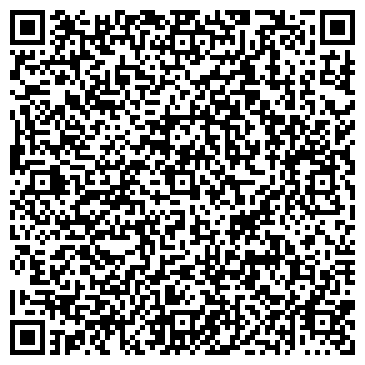 QR-код с контактной информацией организации Завод ЕСЕН Пластик представительство в Казахстане, ТОО