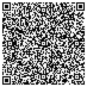 QR-код с контактной информацией организации Модус Строй, ТОО