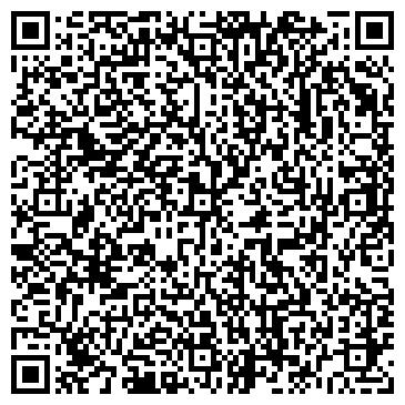 QR-код с контактной информацией организации ДЕТСКИЙ САД № 335