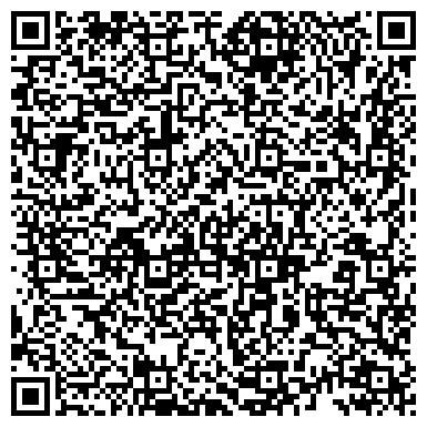 QR-код с контактной информацией организации Тойтаева Ж.Н. (Магазин специализированный), ИП