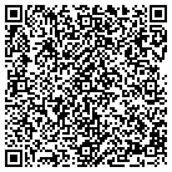 QR-код с контактной информацией организации Белинтерпайп, ООО