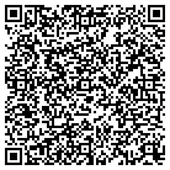 QR-код с контактной информацией организации 4А-Инжиниринг, ТОО