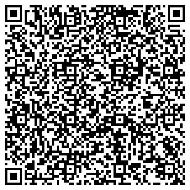 QR-код с контактной информацией организации РЕЕМТСМА-УКРАИНА, ДОНЕЦКОЕ ПРЕДСТАВИТЕЛЬСТВО, ПИИ