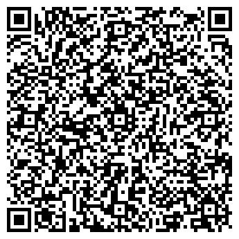 QR-код с контактной информацией организации Обри, ЗАО
