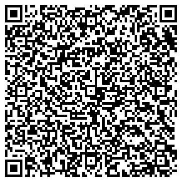 QR-код с контактной информацией организации Боярд, ТОО