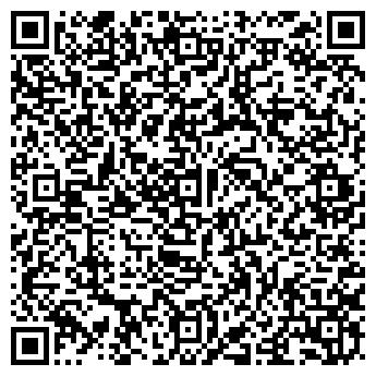 QR-код с контактной информацией организации Рабер Технолоджи, ИООО