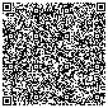 QR-код с контактной информацией организации ДОНЕЦКАЯ ГОСУДАРСТВЕННАЯ МУЗЫКАЛЬНАЯ АКАДЕМИЯ ИМЕНИ С.С.ПРОКОФЬЕВА