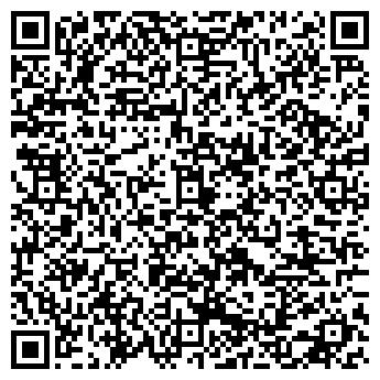 QR-код с контактной информацией организации Le-Grand(Легранд), ателье