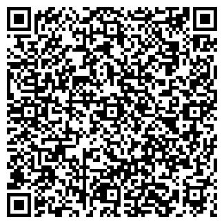 QR-код с контактной информацией организации Обис, ТОО