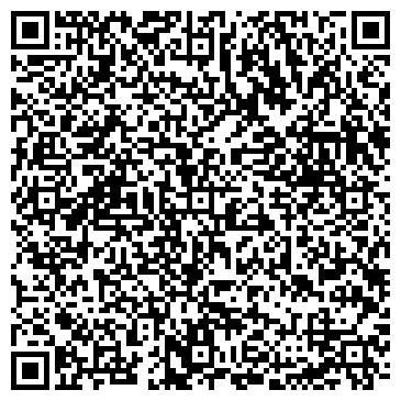 QR-код с контактной информацией организации Радуга ТМ, ТОО