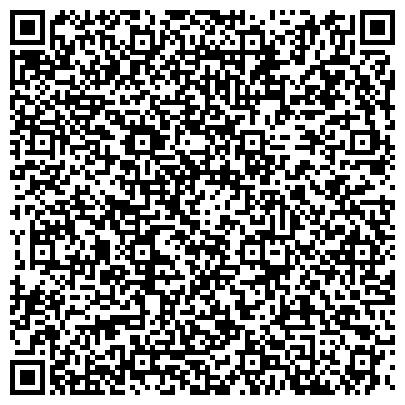 QR-код с контактной информацией организации Rubber Industrial Park Kazakhstan (Раббэр Индастриал Парк Казахстан), ТОО