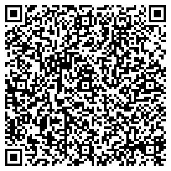 QR-код с контактной информацией организации РубинЛтд, ТОО