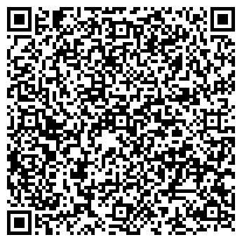 QR-код с контактной информацией организации Безрученок Ю.П., ИП