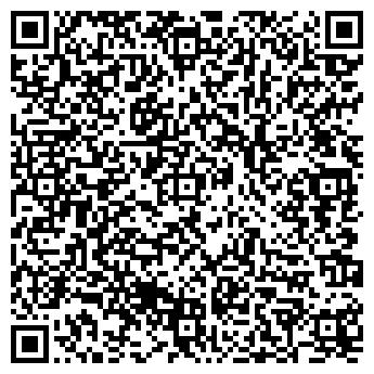QR-код с контактной информацией организации Еге-Херкюль, ТОО