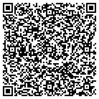 QR-код с контактной информацией организации Синкобел, ЧТУП