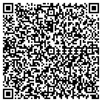 QR-код с контактной информацией организации СтройМаРа, ОДО