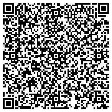 QR-код с контактной информацией организации Адем (торговый центр), ТОО