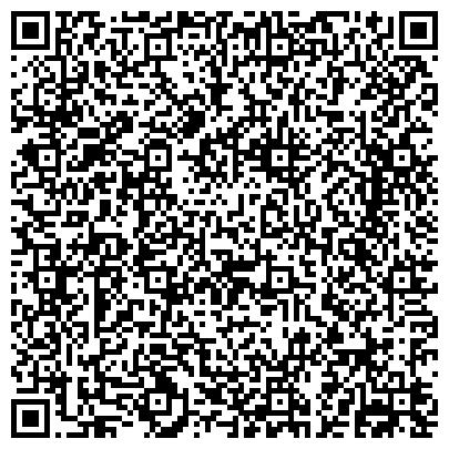 QR-код с контактной информацией организации Эпицентр Техно тел. 222-39-59