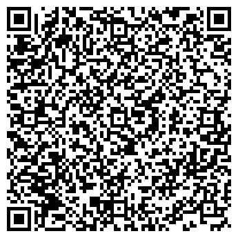 """QR-код с контактной информацией организации ТОО """"SHAHIN KHALIJ"""""""