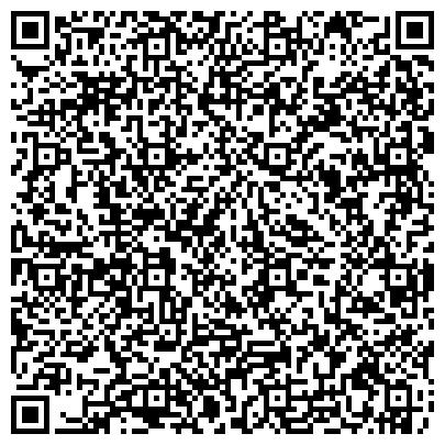 QR-код с контактной информацией организации Design Studio Блик (Дизайн Студия Блик), ТОО