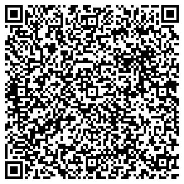 QR-код с контактной информацией организации ООО Электро Интерсервис