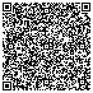 """QR-код с контактной информацией организации ООО """"Фирма""""Галатея"""""""