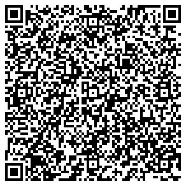 """QR-код с контактной информацией организации Общество с ограниченной ответственностью ООО """"ТОРГОВЫЙ ДОМ """"ДТЗ"""""""
