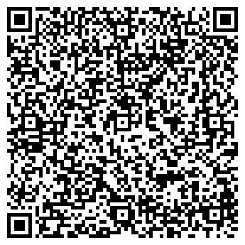 QR-код с контактной информацией организации Гидротех, ООО