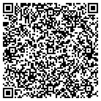 QR-код с контактной информацией организации Гордеева Е. Г., ИП