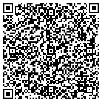 QR-код с контактной информацией организации ООО «ТехмашДон»