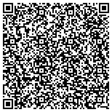 QR-код с контактной информацией организации Общество с ограниченной ответственностью ТОВ «Український машинобудівний концерн»