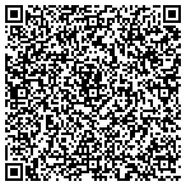 QR-код с контактной информацией организации Крокус ХХI