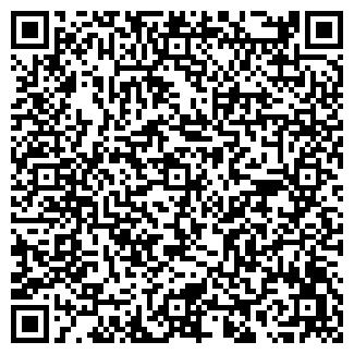 QR-код с контактной информацией организации юлия псарюк