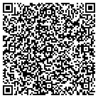 QR-код с контактной информацией организации Confitero