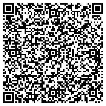 """QR-код с контактной информацией организации ЧП """"ВИЛТОС"""""""