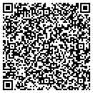 QR-код с контактной информацией организации ТЭК Элит,ТОО