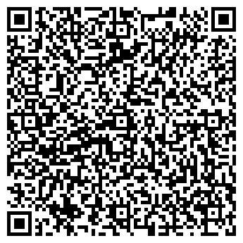 QR-код с контактной информацией организации Чорная, ЧП