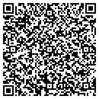 QR-код с контактной информацией организации ООО Кеапл