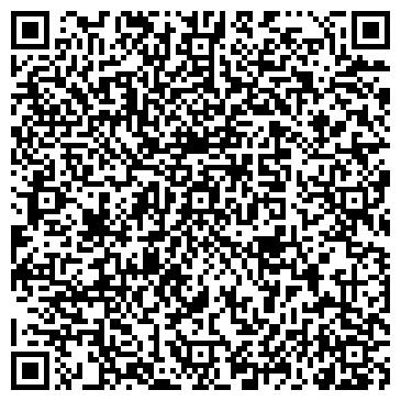 QR-код с контактной информацией организации ООО ОТИС ТАРДА