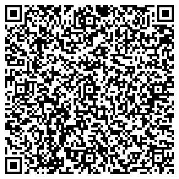 QR-код с контактной информацией организации Вторичная гранула, ООО