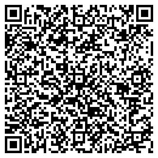 QR-код с контактной информацией организации InOuTex