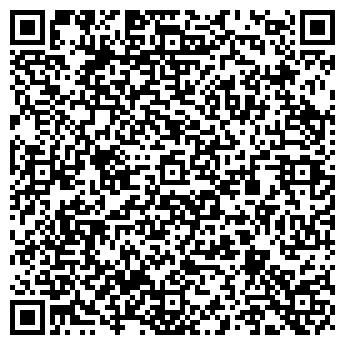 QR-код с контактной информацией организации Дроблёный полистирол
