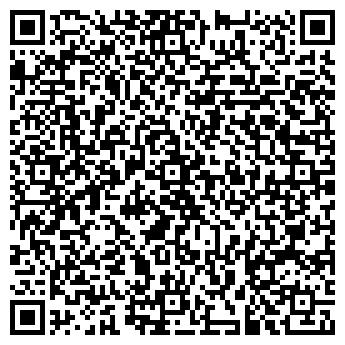 QR-код с контактной информацией организации ООО Дивиде Ет Импера