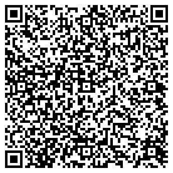 QR-код с контактной информацией организации ООО КэпСтройКровля