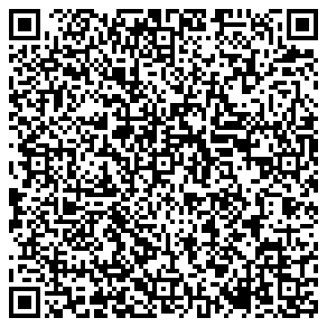 QR-код с контактной информацией организации ООО РЕЗИНОТЕХНИКА