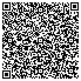 QR-код с контактной информацией организации ООО Рубин Лтд